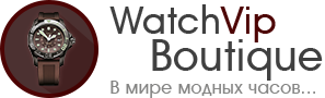 WatchVipBoutique